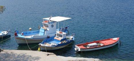 Παύση αλιείας με αποζημίωση 6.000 ευρώ για σκάφη κάτω των 6 μέτρων