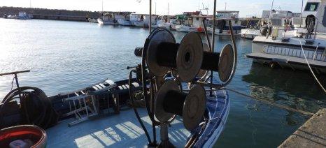 Συνολικά 22 αναπτυξιακές εταιρείες ανά την Ελλάδα ορίστηκαν ενδιάμεσοι φορείς για τα τοπικά Leader Αλιείας