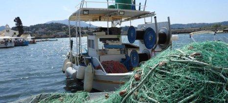 Μέχρι 16 Ιουνίου οι αιτήσεις για το Leader Αλιείας Αμβρακικού
