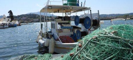 Αναδιοργανώνεται πλήρως η αναποτελεσματική Υπηρεσία Διαχείρισης του Προγράμματος Αλιείας