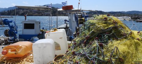 Το χρονοδιάγραμμα για τις αιτήσεις πληρωμών στην αλιεία από τον ΟΠΕΚΕΠΕ