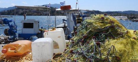 Ερώτηση 34 βουλευτών της ΝΔ για την καθυστέρηση στην εφαρμογή του Επιχειρησιακού Προγράμματος Αλιείας