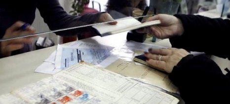 Νομοσχέδιο υπουργείου Εργασίας: Τι αλλάζει για συντάξεις και εισφορές