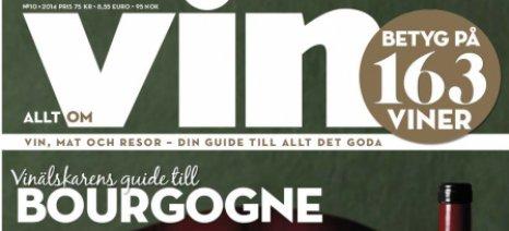 Σουηδικό περιοδικό βράβευσε ελληνικό Ξινόμαυρο ως «καλύτερη νέα άφιξη»