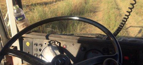 Συγκρότηση εξεταστικής επιτροπής χορήγησης πτυχίων και αδειών οδήγησης γεωργικών μηχανημάτων στην Ήπειρο