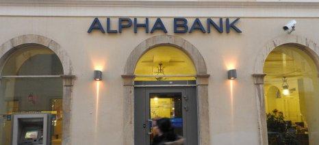 «Χέρι Βοηθείας» από την Alpha Bank με δωρεά τροφίμων σε ευπαθείς ομάδες