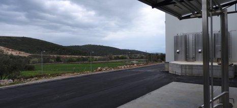 Ολοκληρώθηκε και τυπικά το επενδυτικό σχέδιο κατασκευής της γαλακτοβιομηχανίας ΑΜΦΙΓΑΛ