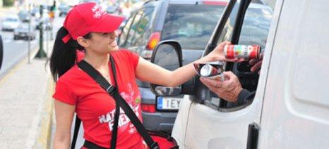 «Κερνάμε Ασφαλώς»: Καμπάνια υπεύθυνης κατανάλωσης από την Amstel
