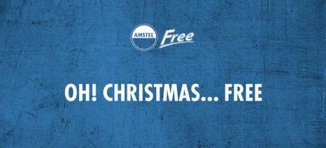 Amstel Free: «Το Χρονικό μιας μαμάς τα Χριστούγεννα»