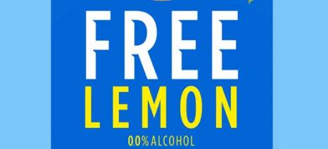 Νέα Amstel Free Lemon 0% για απόλαυση και γεύση λεμονιού χωρίς αλκοόλ