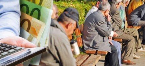 Με τις συντάξεις Δεκεμβρίου τα αναδρομικά στους συνταξιούχους