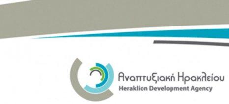 Η Αναπτυξιακή Ηρακλείου θα υποβάλει πρόταση για ξεχωριστό Leader στην περιοχή της Μεσαράς