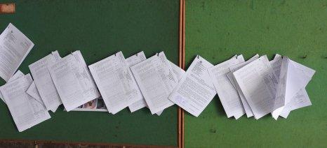 Αναρτήθηκαν καταστάσεις με μισθώματα ανά κτηνοτρόφο στους δήμους Π.Ε. Λάρισας