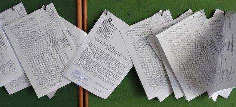 Αναρτήθηκαν οι καταστάσεις δικαιούχων βιολογικής γεωργίας έτους 2013 στην Λάρισα