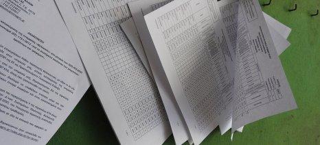 Βγήκε η ονομαστική κατάσταση με τις βαθμολογίες για τις άδειες φύτευσης νέων αμπελώνων