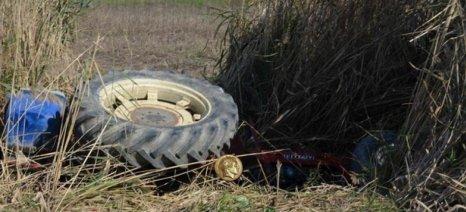 Δύο θανατηφόρα ατυχήματα με τρακτέρ με διαφορά ολίγων ωρών στη Βέργη Σερρών