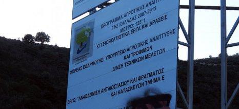 Περίπου 20.000 στρέμματα επιπλέον θα αρδεύονται μέσω του δικτύου του Ανάβαλου στην Αργολίδα