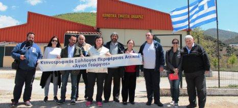 Έμπνευση για τη δημιουργία κτηνοτροφικού πάρκου στις Αχαρνές Αττικής, το παράδειγμα της Ανάβρας