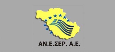 Υπερκαλύφθηκε ο προϋπολογισμός του Leader Σερρών με 102 αιτήσεις για χρηματοδότηση επενδύσεων