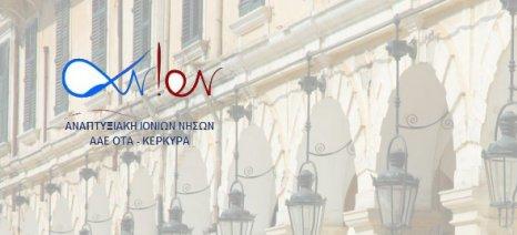 Παρουσίαση του νέου Leader στην Κέρκυρα το Σάββατο