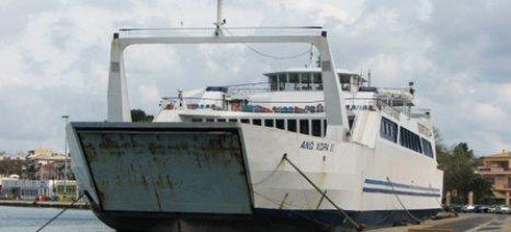 Τραυματίες από πρόσκρουση πλοίου στο λιμάνι της Ηγουμενίτσας