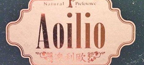 Έξτρα παρθένο ελαιόλαδο Aoilio: 100% made in China