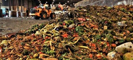 Ρεκόρ σπατάλης αγροδιατροφικών προϊόντων για την Ελλάδα