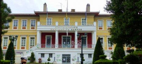 Ενημερωτική συνάντηση για τα θέματα του ΕΛΓΑ στην Τρίπολη διοργανώνεται αύριο το πρωί