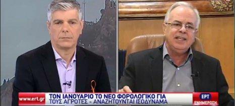 Αποστόλου στην ΕΡΤ: Το νέο φορολογικό για τους αγρότες θα πάει προς ψήφιση στη Βουλή τον Ιανουάριο