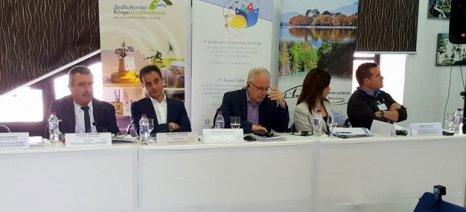 Διαπεριφερειακή συνεργασία στα Βαλκάνια για την αειφόρο ανάπτυξη μέσω δορυφορικών εφαρμογών παρατήρησης της γης, προς όφελος της γεωργίας