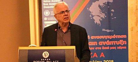 Μόνο 3-4 συνεταιρισμοί είναι βιώσιμοι στα Δωδεκάνησα - πώς θα ρυθμιστούν οι οφειλές των οργανώσεων