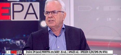 Αποστόλου στον ΣΚΑΙ: Η Κομισιόν μας απειλεί με παραπομπή στα δικαστήρια αν δεν αυξήσουμε τον ΕΦΚ στο τσίπουρο