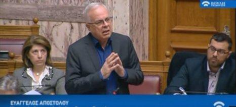 Αποστόλου:  Το νομοσχέδιο για την αλιεία θα έρθει μετά από διαβούλευση με όλους τους εμπλεκόμενους φορείς