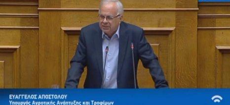 Αποστόλου: Με τη συμφωνία διατηρήσαμε άθικτες τις κόκκινες γραμμές του εθνικού μας συμφέροντος