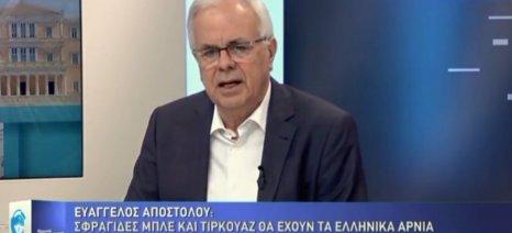 Εντοπίστηκαν και κατασχέθηκαν 2.000 αρνιά χωρίς ενώτια σε σταύλο της Κεντρικής Ελλάδας
