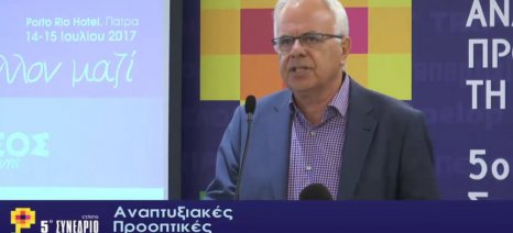 Β. Αποστόλου: Μοχλός ανάπτυξης για την Δυτική Ελλάδα το Πρόγραμμα Αγροτικής Ανάπτυξης