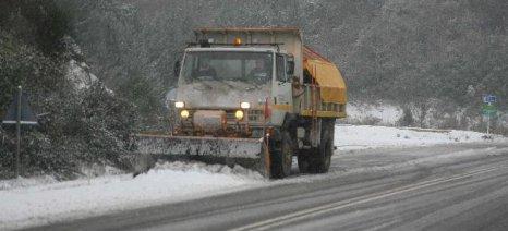 Διαξιφισμούς μεταξύ Συνεταιρισμού Ζαγοράς και περιφέρειας προκάλεσαν τα... χιόνια
