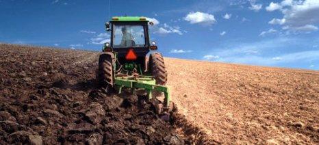 Έρευνα διεξάγεται στα πλαίσια μεταπτυχιακού προγράμματος του ALBA Business School για τους αγρότες και τις τράπεζες