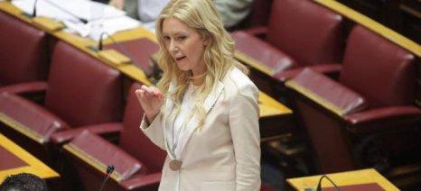 Ερώτηση 21 βουλευτών της ΝΔ για την καθυστέρηση της πληρωμής του τσεκ