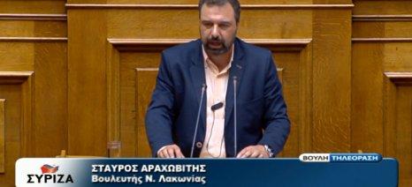 Αραχωβίτης: «Καμιά απάντηση από τον κ. Βρούτση για τον συμψηφισμό των εργοσήμων και τη μη αποστολή στο ΚΕΑΟ των οφειλετών αγροτών»