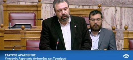 Τους βουλευτές θα ενημερώσει ο Αραχωβίτης για όλες τις εξελίξεις που αφορούν τη νέα ΚΑΠ