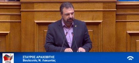 Αραχωβίτης: Προϋπολογισμός διάψευσης των προεκλογικών υποσχέσεων για την κοινωνία