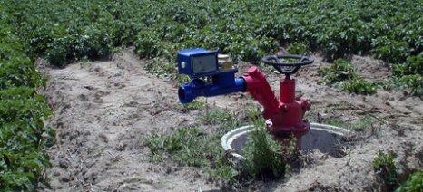 """Μέχρι 15 Σεπτεμβρίου οι αιτήσεις για το Μεταπτυχιακό """"Αυτοματισμοί στις αρδεύσεις, γεωργικές κατασκευές και εκμηχάνιση γεωργίας"""""""