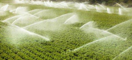 Πρόσκληση για συγχρηματοδοτούμενα ερευνητικά έργα για το νερό