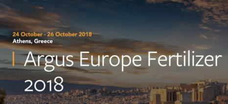 Η διεθνής εκδήλωση «Argus Europe Fertiliser 2018» θα πραγματοποιηθεί στις 24-26 Οκτωβρίου στην Αθήνα