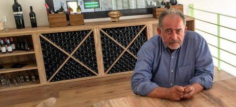 Διαγωνισμό καινοτόμων ιδέων για το αμπέλι και το κρασί θα προκηρύξει την 1η Ιουνίου η ΕΔΟΑΟ