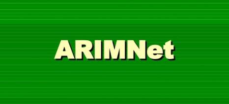 ARIMNET: Διαλέγει τα ερευνητικά έργα που θα υλοποιηθούν μέχρι το 2017
