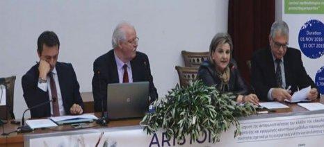 """Παρουσιάστηκε το διακρατικό πρόγραμμα """"Aristoil"""" για την αξιοποίηση της ποιότητας του ελαιολάδου"""