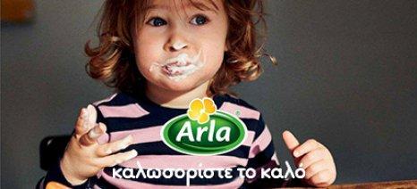 Ας πάρουμε μερικές ιδέες από το πώς οι ξένοι διαφημίζουν την αγροτική τους παραγωγή στην Ελλάδα