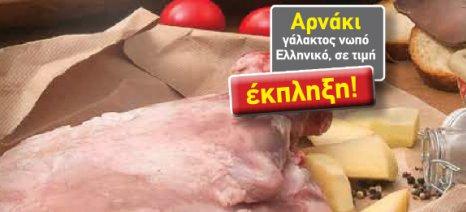 Πόσο κοστίζει φέτος το αρνάκι, σύμφωνα με τον Νίκο Παλάσκα